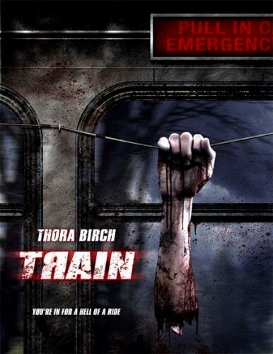 trainposter
